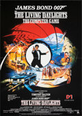 """Movie Posters:James Bond, The Living Daylights: The Computer Game (MGM/UA, 1987). Folded, Very Fine-. Video Game Poster (16.5"""" X 23.25"""") Brian Bysouth..."""