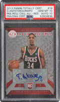 Basketball Cards:Singles (1980-Now), 2013 Panini Totally Certified Giannis Antetokounmpo (Rookie Roll Call Autographs-Red) #19 PSA Gem Mint 10, Auto 10 - #35/99....