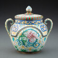Silver & Vertu, A Russian Silver Gilt and Cloisonné Sugar Bowl, possibly Moscow, 1899-1908. Marks: (double headed eagle), (88-left facing Ko...