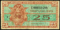 Military Payment Certificates:Series 521, Series 521 25¢ First Printing Replacement Very Good-Fine.. ...