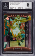 Basketball Cards:Singles (1980-Now), 2004 Upper Deck Trilogy Dwyane Wade (Rainbow Collection) #51 BGS Mint 9 - #'d 2/10....