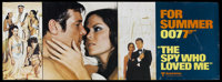 "The Spy Who Loved Me (United Artists, 1977). Banner (21"" X 59""). James Bond. Starring Roger Moore, Barbara Bac..."