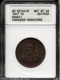 Coins of Hawaii: , 1847 1C Hawaii Cent--Corroded, Scratched--ANACS. AU Details,...