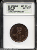 Coins of Hawaii: , 1847 1C Hawaii Cent--Corroded, Whizzed--ANACS. AU Details, ...