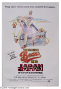 "Movie Posters:Comedy, Bad News Bears Go to Japan (Paramount, 1978). (40"" X 60""). Tony Curtis stars in this sequel as a small time promoter out to ..."
