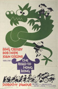 "Movie Posters:Comedy, Road to Hong Kong (United Artists, 1962). One Sheet (27"" X 41"").Original release one sheet from the later Bob Hope/Bing Cro..."