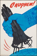 """Movie Posters:Foreign, Yank Them Out (1978). Rolled, Very Fine-. Soviet Poster (22.25"""" X 34.25""""). Foreign.. ..."""