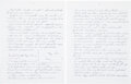 Explorers:Space Exploration, Apollo Debriefings: First Generation Photocopies of Chris Kraft's Personal Notes for Apollo Missions 8 through 14, 17, & ASTP,...