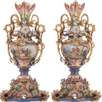 A Monumental Pair of Partial Gilt Porcelain Vases, France, late 19th century 23-1/2 x 11 inches (59.7 x 27.9 cm)<...