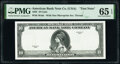 "Miscellaneous:Other, American Bank Note Company Specimen ""Test Note"" ""10"" Unit Series 1929 circa 1980s PMG Gem Uncirculated 65 EPQ.. ..."
