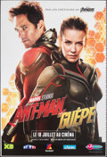 Movie Posters:Action, Ant-Man and the Wasp & Other Lot (Walt Disney Studios, 2018). Rolled, Very Fine. Printer's Proof French Grande & French Gran... (Total: 2 Items)