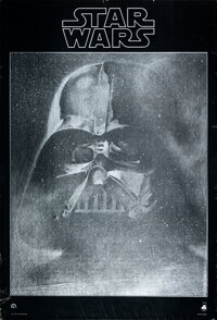 """Star Wars (20th Century Fox, 1977). Rolled, Fine/Very Fine. Foil Soundtrack Poster (22"""" X 32.5"""") Tom Jung Artw..."""