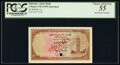 World Currency, Pakistan State Bank of Pakistan 2 Rupees ND (1949) Pick 11s Specimen PCGS Choice About New 55.. ...