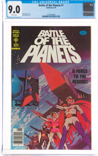Battle of the Planets #1 (Gold Key, 1979) CGC VF/NM 9.0 White pages