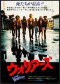 """Movie Posters:Action, The Warriors (CIC, 1979). Very Fine. Japanese Chirashi (8.25"""" X 11.75) DS. Action.. ..."""