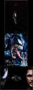 """Movie Posters:Science Fiction, Alien: Covenant & Other Lot (20th Century Fox, 2017). Very Fine/Near Mint. Japanese Chirashis (3) (7.25"""" X 10.25"""""""") DS Run A... (Total: 3 Items)"""