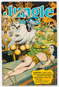 Jungle Comics #77 (Fiction House, 1946) Condition: FN/VF