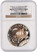 Explorers:Space Exploration, Apollo 13 Unflown PF65 Ultra Cameo NGC Silver Franklin Mint Medal, Serial Number 0115, Directly from the Personal Collection o...