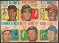 Baseball Cards:Sets, 1970 Topps Baseball Posters Complete Set (24). Of...