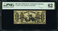 Fr. 1358 50¢ Third Issue Justice PMG Uncirculated 62