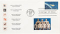 """Explorers:Space Exploration, Project Mercury: Flown Artifacts from All Manned Missions, MR-3 through MA-9, on Original """"Project Mercury"""" Stamp First Day Co..."""