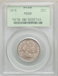 1915 25C MS60 PCGS. PCGS Population: (3/583). NGC Census: (1/371). CDN: $190 Whsle. Bid for NGC/PCGS MS60. Mintage 3,480...