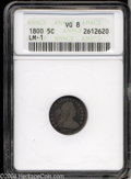 Early Half Dimes: , 1800 H10C VG8 ANACS. V-1, LM-1, R.3. The dark brown ...