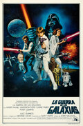 Movie Posters:Science Fiction, Star Wars (20th Century Fox, 1977). Rolled, Very Fine+.