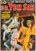 Pulps:Horror, Dr. Yen Sin - May/June 1936 (Popular) Condition: FN+....