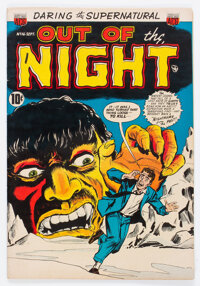 Out of the Night #16 (ACG, 1954) Condition: FN