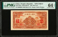 China People's Bank of China 500 Yuan 1949 Pick 842s S/M#C282-56 Specimen PMG Choice Uncirculated 64 EPQ