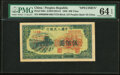 World Currency, China People's Bank of China 500 Yuan 1949 Pick 846s S/M#C282-54 Specimen PMG Choice Uncirculated 64 EPQ.. ...