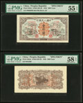 World Currency, China People's Bank of China 1000 Yuan 1949 Pick 850sf; 850sb S/M#C282-62 Front and Back Specimen PMG About Uncirculated 5... (Total: 2 notes)