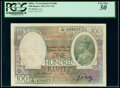 World Currency, India Government of India, Madras 100 Rupees ND (1917-30) Pick 10r Jhunjhunwalla-Razack 3.10.3F Remainder PCGS Very Fine 3...