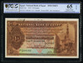 World Currency, Egypt National Bank of Egypt 10 Pounds 13.11.1919 Pick 14s Specimen PCGS Banknote Gem UNC 65 OPQ.. ...