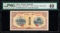 China People's Bank of China 100 Yuan 1949 Pick 833b S/M#C282-45 PMG Extremely Fine 40