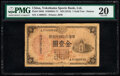 World Currency, China Yokohama Specie Bank Limited, Dairen 1 Gold Yen ND (1913) Pick S645 S/M#H31-71 PMG Very Fine 20.. ...