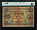 World Currency, China Banque Industrielle de Chine, Shanghai 10 Dollars 1914 Pick S397 S/M#C254-3c PMG Very Fine 20 Net.. ...