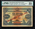China Banque Industrielle de Chine, Swatow 10 Dollars 1.10.1915 Pick S397Fa S/M#C254-3d PMG Choice Very Fine 35