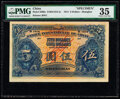 World Currency, China Banque Industrielle de Chine, Shanghai 5 Dollars 1914 Pick S396s S/M#C254-2c Specimen PMG Choice Very Fine 35.. ...