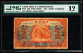 World Currency, China Bank of Communications, Changchung 1 Dollar 1.7.1913 Pick 110a S/M#C126-31d PMG Fine 12.. ...