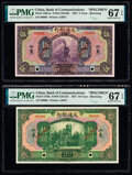 World Currency, China Bank of Communications, Shantung 5; 10 Yuan 1927 Pick 146Cas; 147Bs Two Specimen PMG Superb Gem Unc 67 EPQ (2).... (Total: 2 notes)