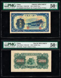 World Currency, China People's Bank of China 50,000 Yuan 1950 Pick 856s1; 856s2 Front and Back Specimen PMG About Uncirculated 50 Net (2)... (Total: 2 notes)