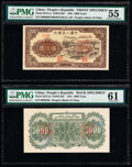 World Currency, China People's Bank of China 5000 Yuan 1951 Pick 857Cs1; 857Cs2 Front and Back Specimen PMG About Uncirculated 55; Uncircu... (Total: 2 notes)