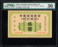 China Yokohama Specie Bank Limited, Hankow 5 Dollars 1.10.1917 Pick S663 S/M#H31-126b PMG About Uncirculated 50