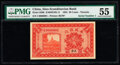 World Currency, Serial Number 1 China Sino-Scandinavian Bank, Tientsin 20 Cents 1.10.1925 Pick S596 S/M#H192-11 PMG About Uncirculated 55...