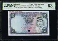 Brunei Government of Brunei 50 Ringgit ND (1973-86) Pick 9cts KNB9 Color Trial Specimen PMG Choice Uncirculated 63