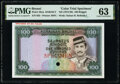 World Currency, Brunei Government of Brunei 100 Ringgit ND (1972-88) Pick 10cts KNB10CT Color Trial Specimen PMG Choice Uncirculated 63....