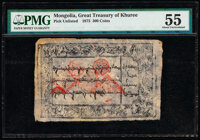Mongolia Great Treasury of Khuree 300 Coins 1873 Pick UNL PMG About Uncirculated 55
