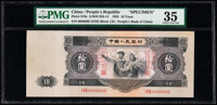 China People's Bank of China 10 Yuan 1953 Pick 870s S/M#C283-14 Specimen PMG Choice Very Fine 35